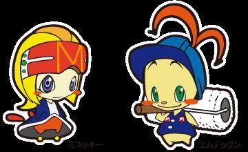 about_mascot